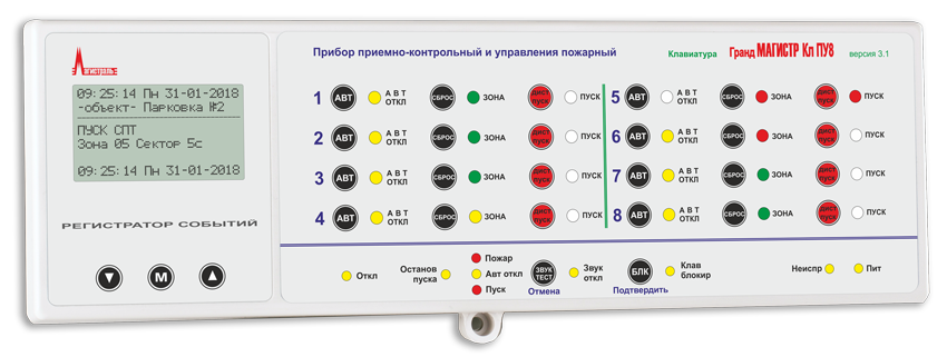 http://www.grandmagistr.ru/gm_pu31/PU8_v3.1_850x.png